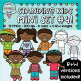 Standing Kids Clipart Mini-Set 4 {kids standing clipart}