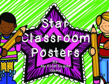 Star Classroom Posters