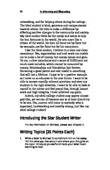 Star Essays / 4: Informing and Illustrating