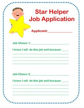 Star Helper Classroom Job Application
