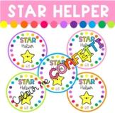 Star Helper - Colour me Confetti