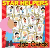 Star Helpers Job Cards