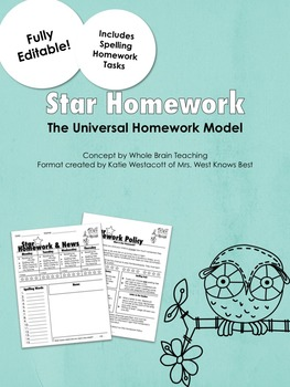 Star Homework Universal Homework Model