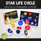 Star Life Cycle - Preschool Kindergarten Science Centers