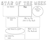 Star Of The Week {Poster} For Kids
