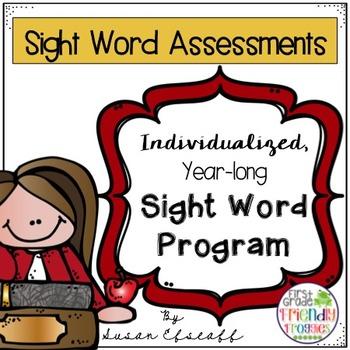 Assessments - Sight Word Assessments - Yearlong program!