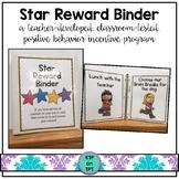 Star Reward Binder (Positive Behavior Incentive Program)