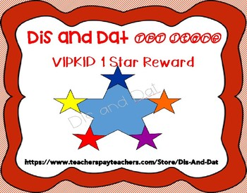 VIPKID Star Reward System Plus More