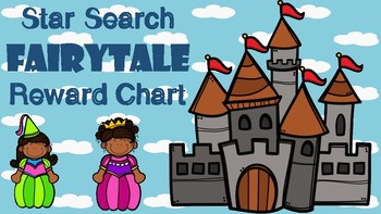 Star Search Fairytale VIPKID Reward System Chart - Online Teaching Tool
