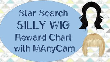 Star Search Silly Wigs with ManyCam VIPKID Reward Chart - Online Teaching Tools
