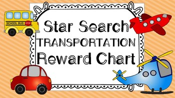 Star Search Transportation VIPKID Reward Chart - Online Teaching Tools