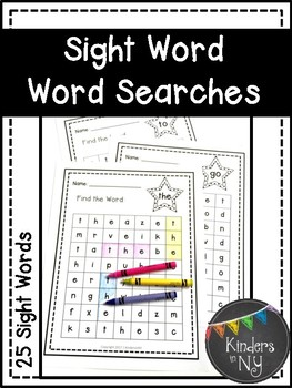 Star Sight Word Searches- 25 High Frequency Words