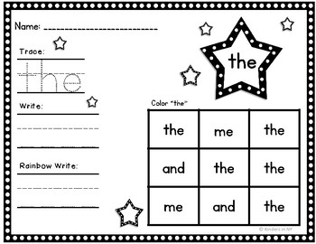 Sight Word Practice: Super Star Sight Words- 25 High Frequency Words
