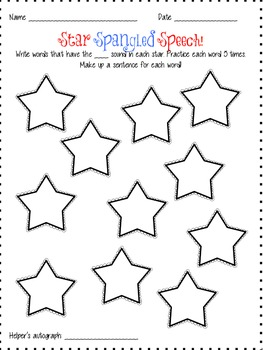 Star Spangled Homework