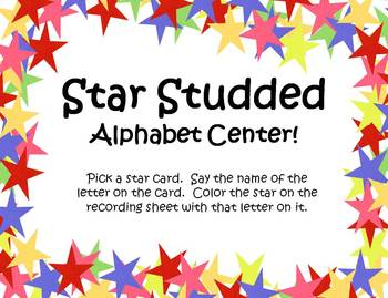 Star Studded Alphabet Literacy Center {FREEBIE}