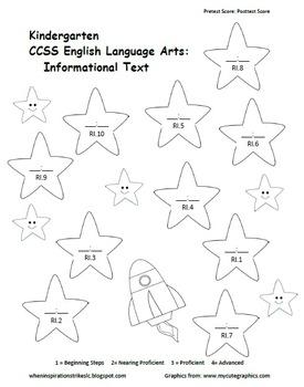 Star Student Data Pack/Folder/Notebook/Binder for each Kinder's Personal Best