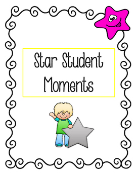 Star Student Positive Feedback Printable
