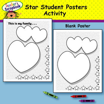Star Student Posters Activity