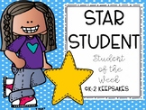 Star Student (Student of the Week)
