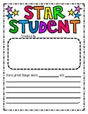 Star Student Worksheet