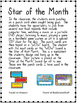 Star Student of the Month Worksheet