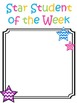 Chevron Star Student of the Week About Me Printable/Bullet
