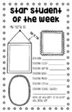 Student of the Week Poster (Star Student/Student Spotlight)