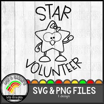 Star Volunteer SVG Design