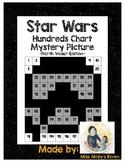 Star Wars 100s Chart Mystery Picture, K.CC.B4, 1.NBT.B2, 1.NBT.C5 Darth Vader