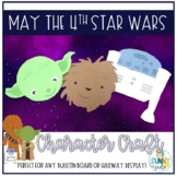 Star Wars Inspired Reading Force Bulletin Board Craft/Hall