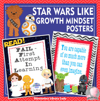 "Star Wars Growth Mindset Posters - 8.5""x11"", 18""x24"" - Ready to Print"