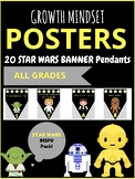 Star Wars Outer Space Growth Mindset Inspirational Posters