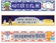 Star Wars Themed Bookmarks, Shelf Markers or Desk Name Plates