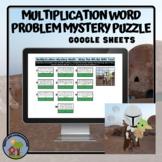 Multiplication Word Problem Practice