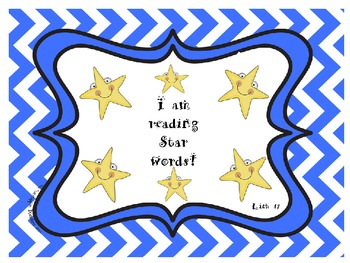 Star Words List 17 Sight Words