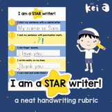Star Writer - a neat handwriting rubric