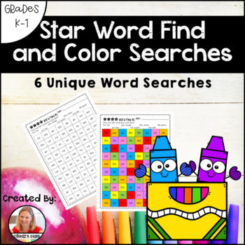 Star and Sight Words Find and Color Sheets