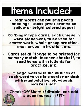 Star and Sight Words Pack