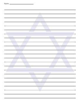 Star of David Background Lined Paper