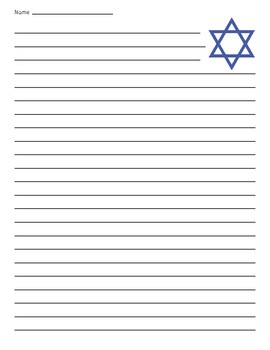 Star of David Corner Lined Paper