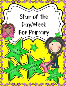 Star of the Day Bundle for Primary