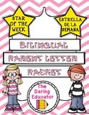Star of the Week Bilingual Packet