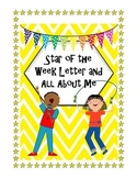 Beginning of the Year Star of the Week Letter and All About Me Sheet FREEBIE