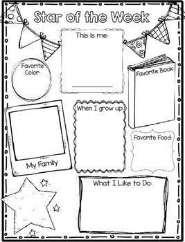 Star of the week poster parent letter and writing page for Star of the week poster template