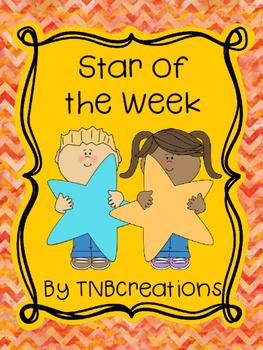 Star of the Week Bulletin Board Worksheets