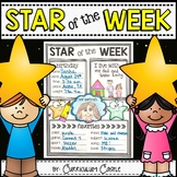 Star of the Week Student Poster Freebie {Back to School Activity}!