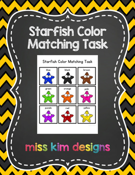 Starfish Color Match Folder Game for Early Childhood Special Education