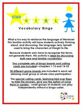 Stargirl Vocabulary Bingo