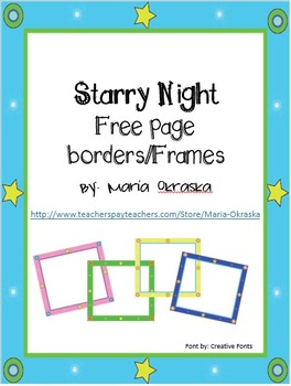 Starry Night FREE Page Borders/Frames