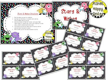 Stars & Wishes Class Donations (editable) Monster Theme